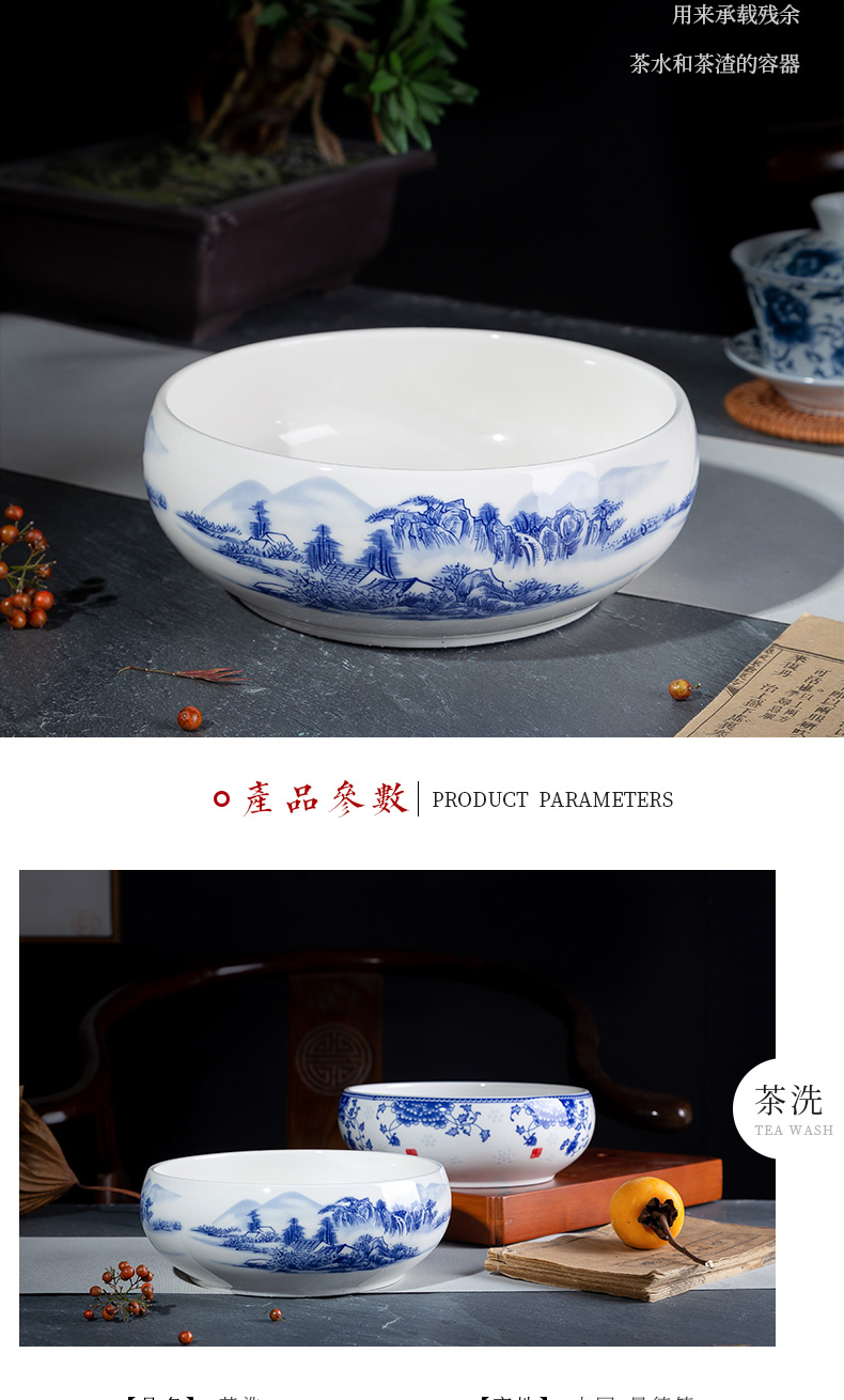 Tea accessories have blue and white porcelain household writing brush washer wash large Tea cup bowl of Tea six gentleman 's zero water wash dishes