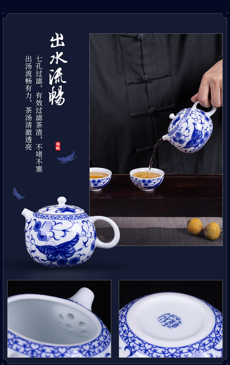 Touch the floor clearance 】 【 suit household jingdezhen blue and white porcelain is a complete set of kung fu tea cup lid bowl