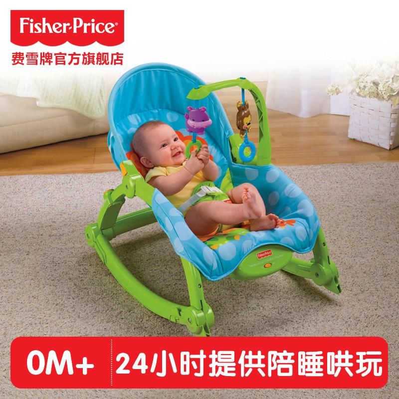 Рыболов многофункциональный ребенок кресло-качалка новорожденный ребенок колыбель кресло-качалка успокаивать шейкер W2811 ребенок уговаривать сон подарок