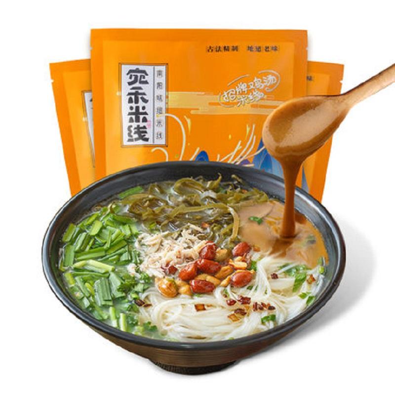 【南阳特产】宛禾麻酱米线220g*3袋