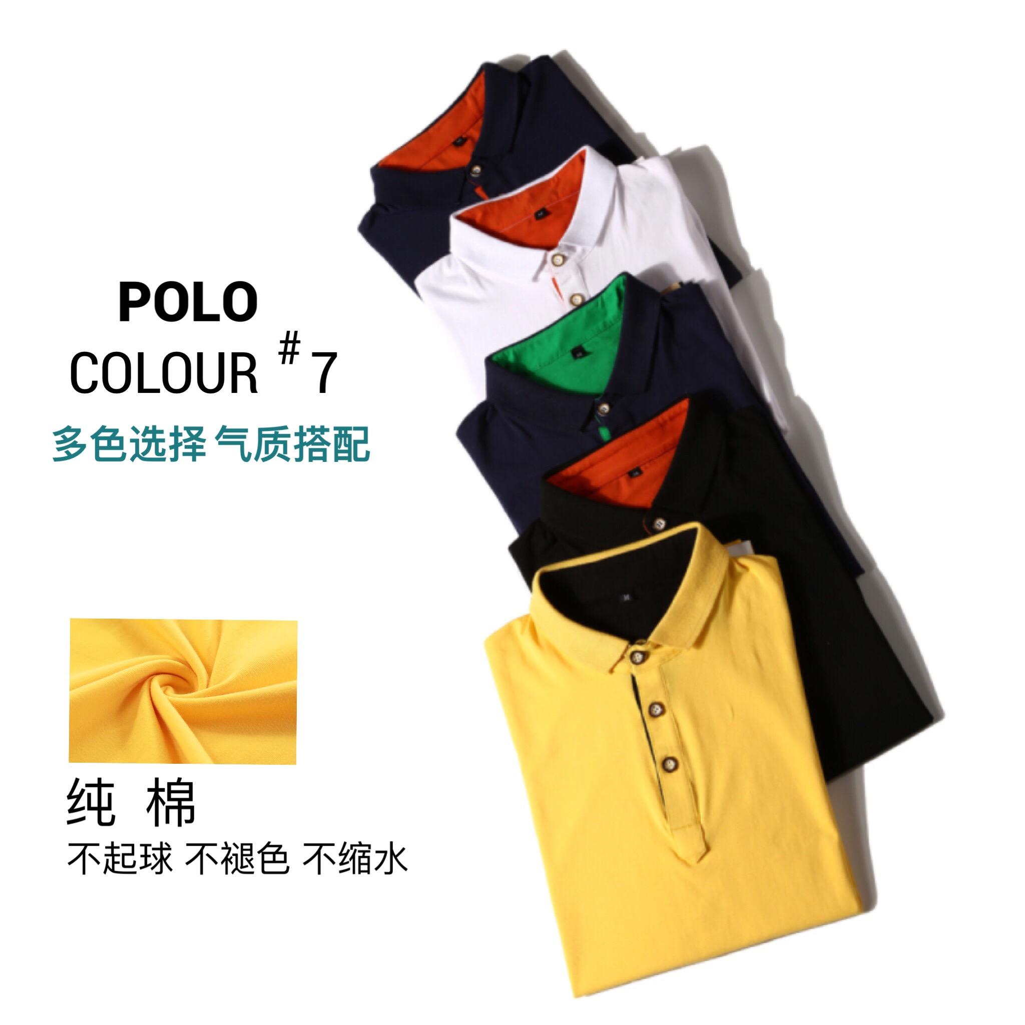 Usd 4743 Cotton Tt Shirt Polo Shirt Summer Men And Women Solid