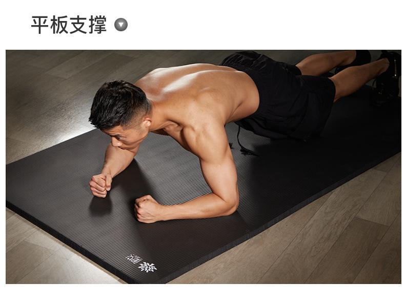 奥义男士健身垫初学者瑜伽垫子地垫