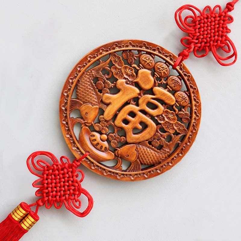 軒然中國結大號福字客廳掛件東陽香樟木精雕新品玄關裝飾仿古壁掛