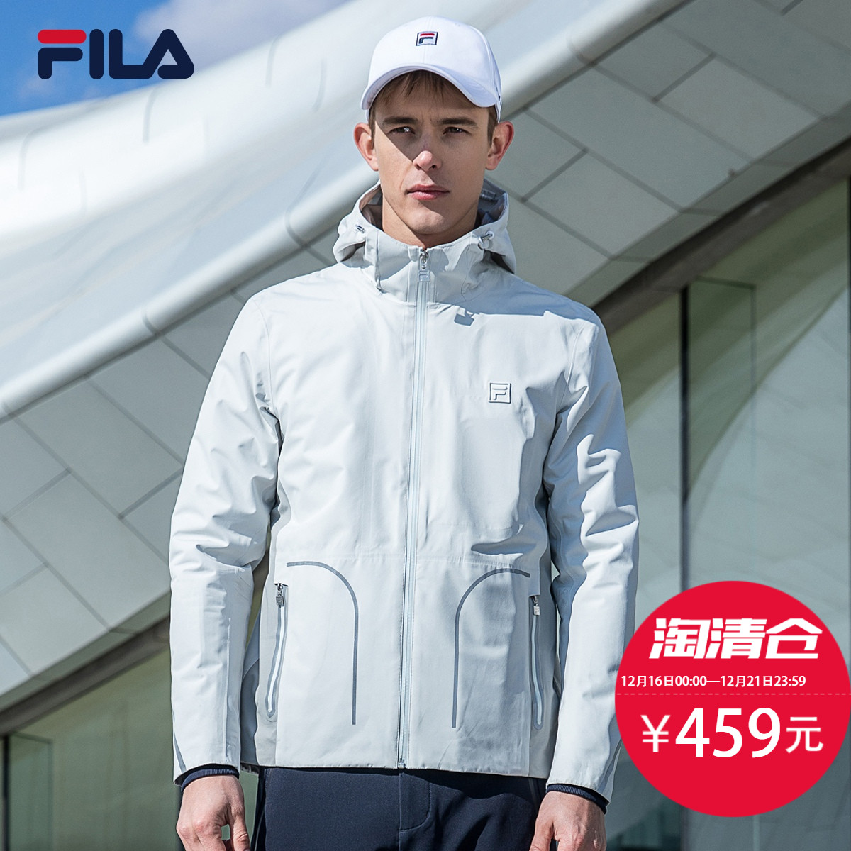 584f9729c34a FILA Fei Le official authentic coat male 2018 spring new woven jacket  hooded sports jacket male
