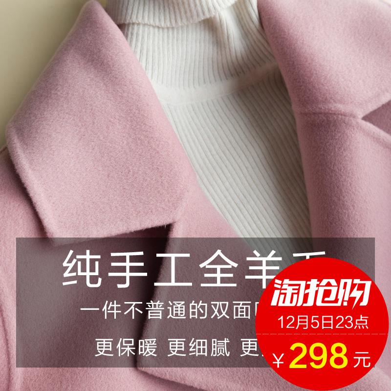 秋冬装新款双面绒羊毛呢大衣女外套中长款呢子风衣无羊绒反季清仓