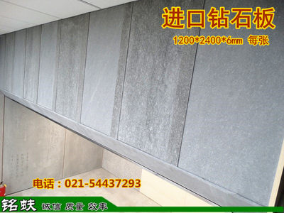 Direct 6MM Thailand imported diamond board A1 fire water inside and outside wall door decoration cement plate beautiful rock board