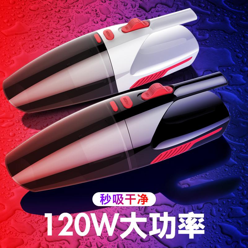 车载吸尘器汽车吸尘器有线强力车内手持式大功率干湿两用12v车用