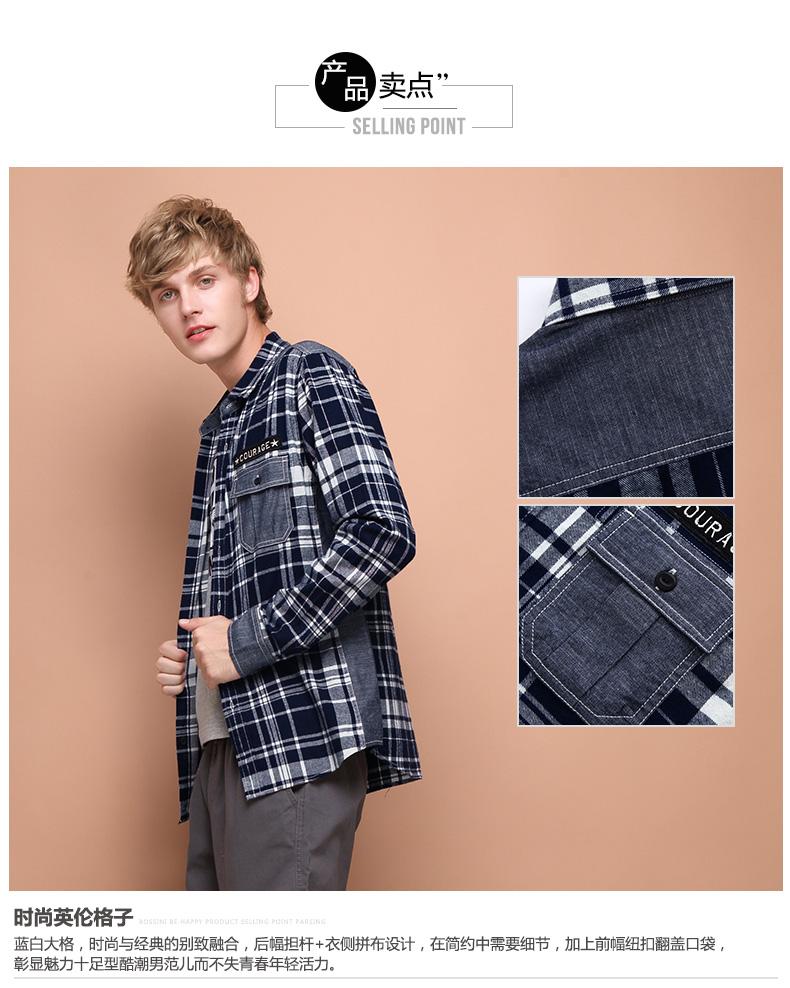 Quần áo nam Bossini  23225 - ảnh 5