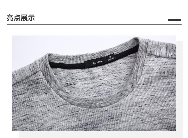 Quần áo nam Bossini   - ảnh 15