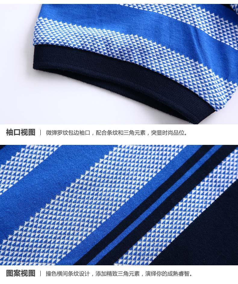 Quần áo nam Bossini  23452 - ảnh 10