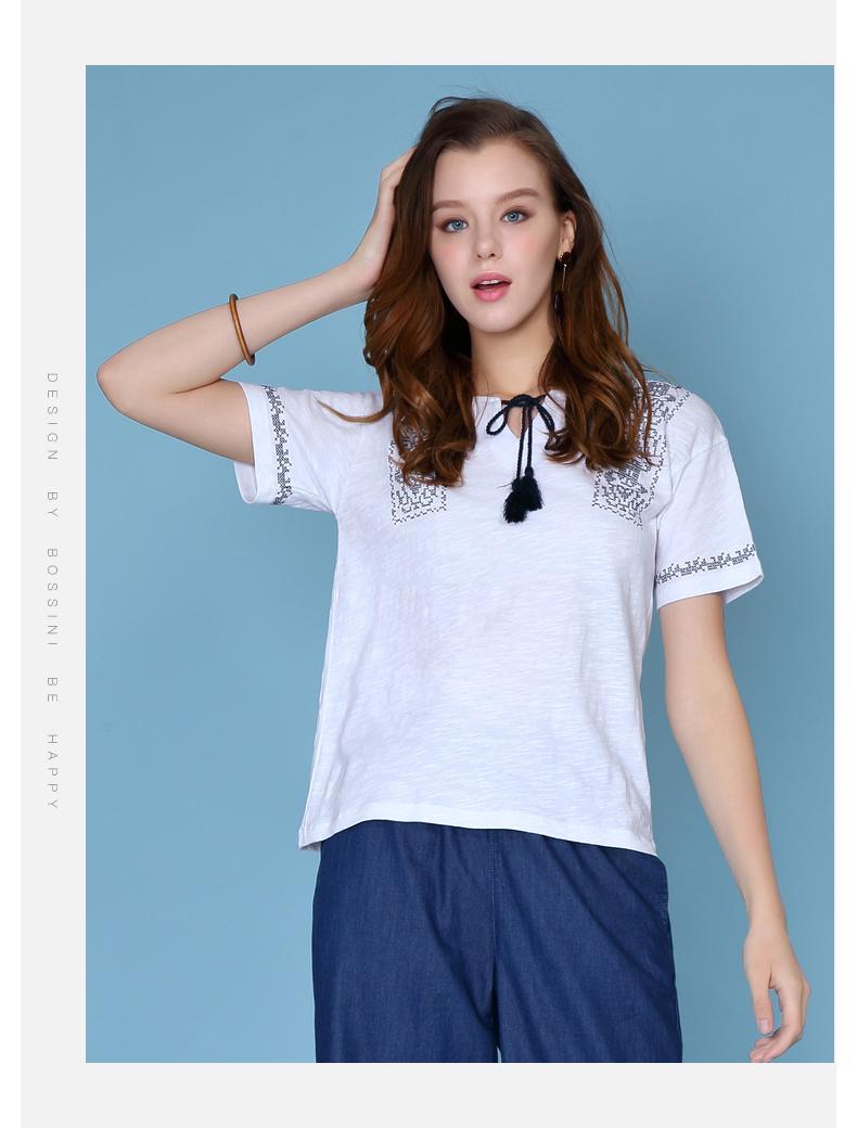Quần áo trẻ em Bossini  23073 - ảnh 1