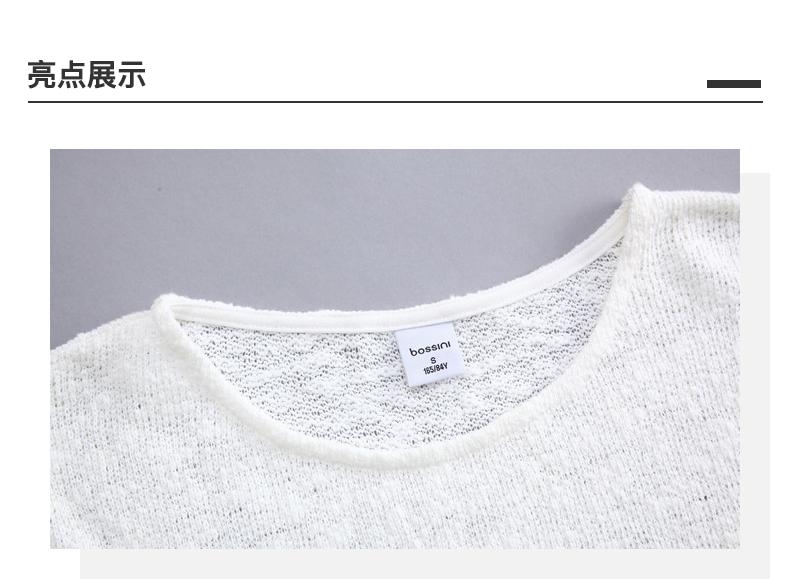 Quần áo nữ Bossini  23685 - ảnh 6