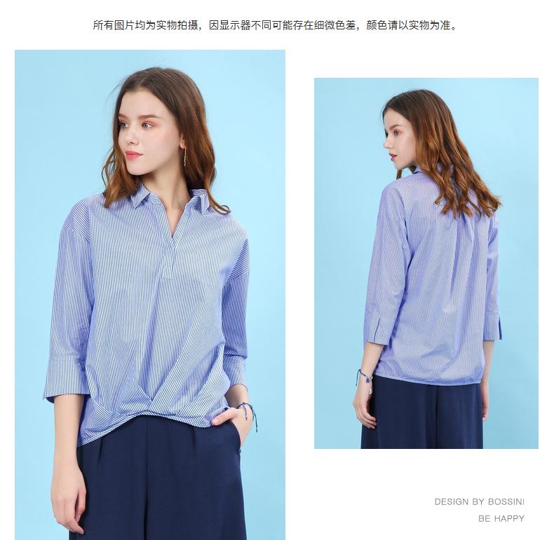Quần áo trẻ em Bossini 18221026020  22974 - ảnh 10