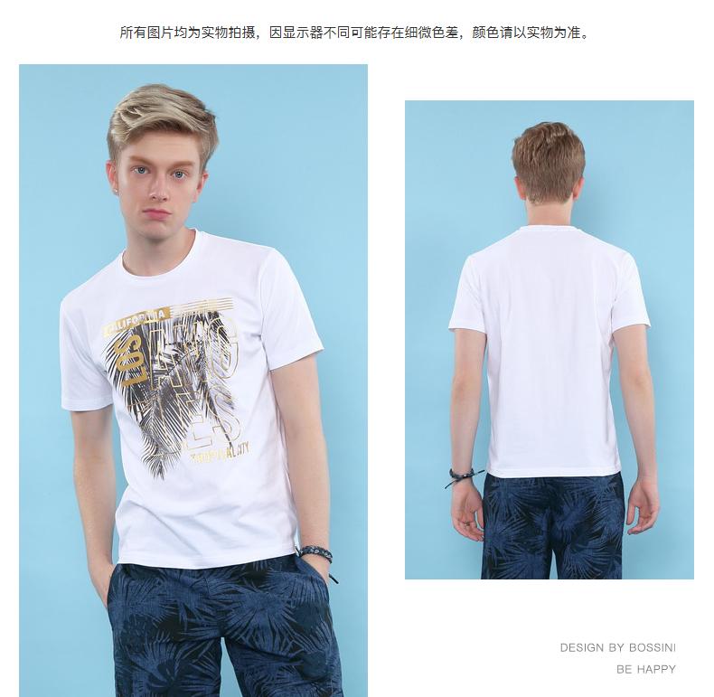 Quần áo nam Bossini  23427 - ảnh 10