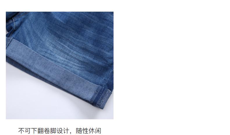 Quần áo nữ Bossini  23584 - ảnh 13