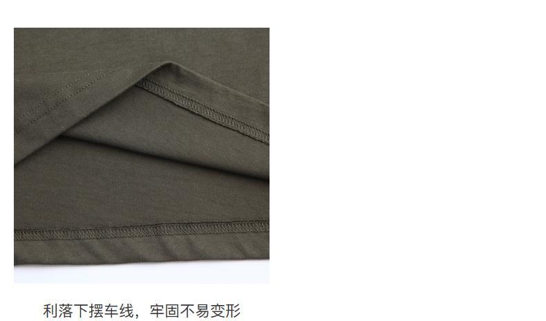 Quần áo nam Bossini  23538 - ảnh 22