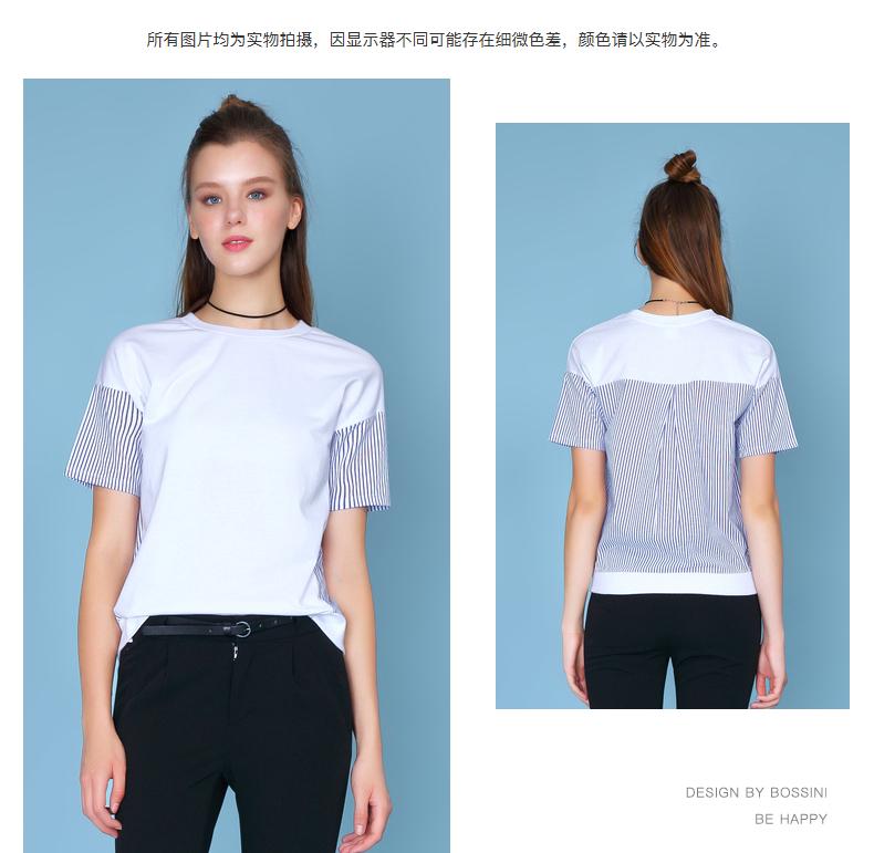 Quần áo nữ Bossini  23714 - ảnh 10