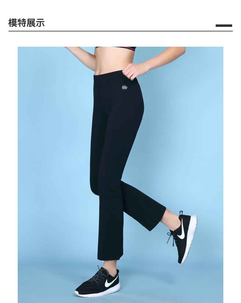 Quần áo nữ Bossini  23682 - ảnh 2