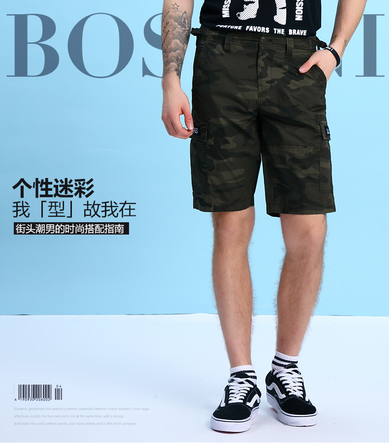 Quần áo nam Bossini  23352 - ảnh 1