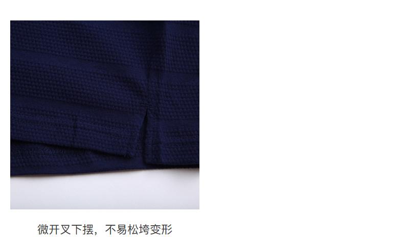 Quần áo nam Bossini  23372 - ảnh 22