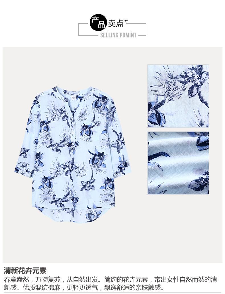 Quần áo nữ Bossini  23742 - ảnh 5