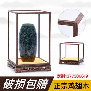 Custom Buddha statue glass cover transparent box handicraft dust cover Qi stone wood carving ornament chicken wing wood cage display