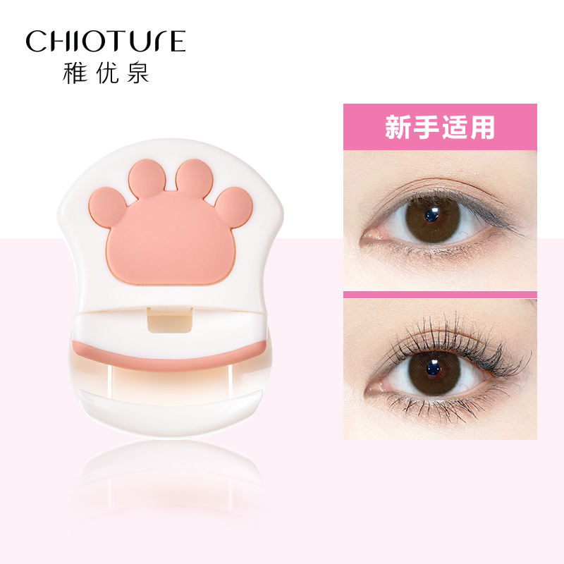 Juvenile gifted spring cat claw Eyelash Curler curling long-lasting portable makeup tools beginners to send replacement silicone pad