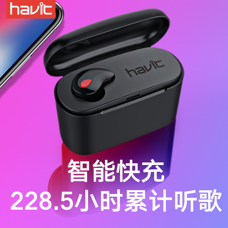 Havit / Hewitt I3S Bluetooth headset invisible mini ultra-small sports wireless single-in-ear earphone driving headset long standby for vivo apple oppo mobile phone men and women miniature