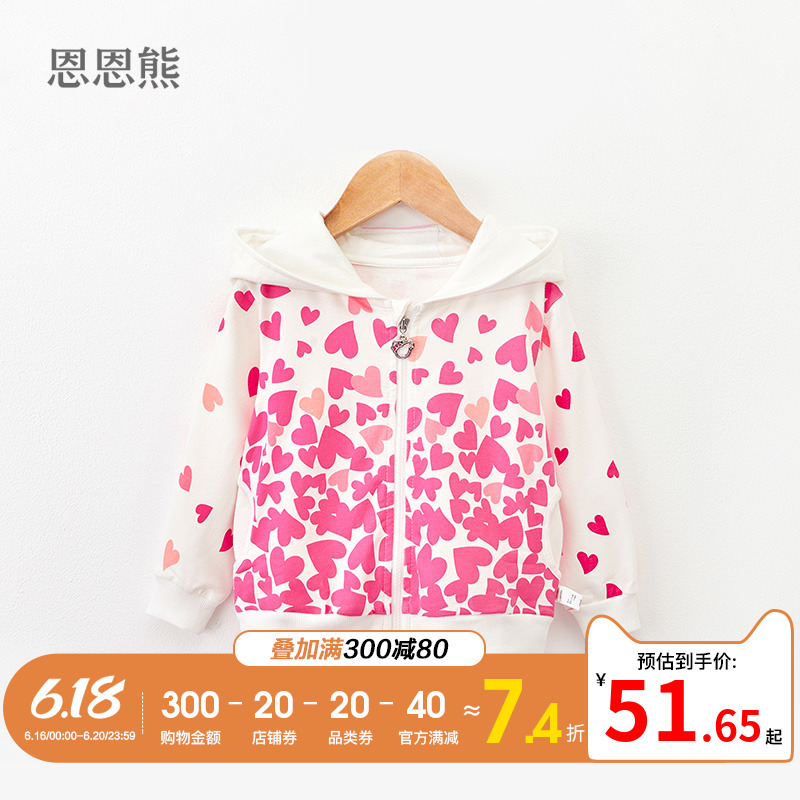 Girl cardigan 4 children 2 spring dress 2020 new baby spring coat air 1 year old 3 spring and autumn children's coat