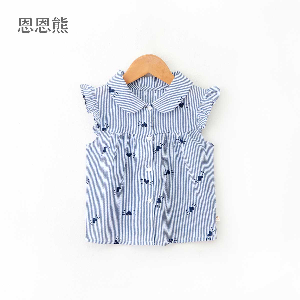 En Eun bear girls striped fly sleeve T-shirt summer 2019 new female baby 1 foreign 3 years old 5 lapel printed shirt
