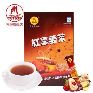 【方敏旗舰店】红糖姜茶10*10g