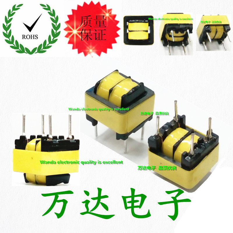 Common mode inductor filter EE8 3-30MH pin pitch 5 * 7 LED power  transformer high frequency transformer