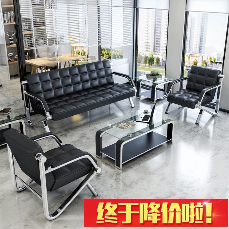 Sofa văn phòng đơn giản tiếp tân kinh doanh sofa ba người Nội thất văn phòng thời trang sofa kết hợp bàn cà phê