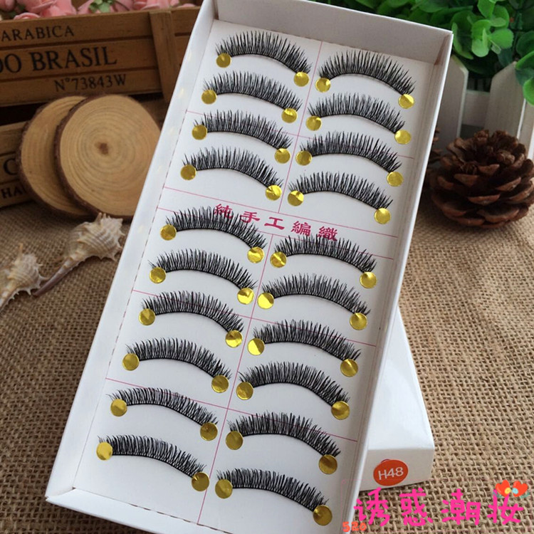 1451202281d ... moreview · lightbox moreview. PrevNext. Handmade false eyelashes  natural nude makeup thick soft and comfortable cotton thread stem h48  realistic short ...