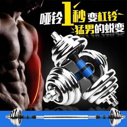 Men's Home Sports Fitness Equipment Yaling Single Pair 5kg20KG30kg Pure Iron Plating Dumbbell