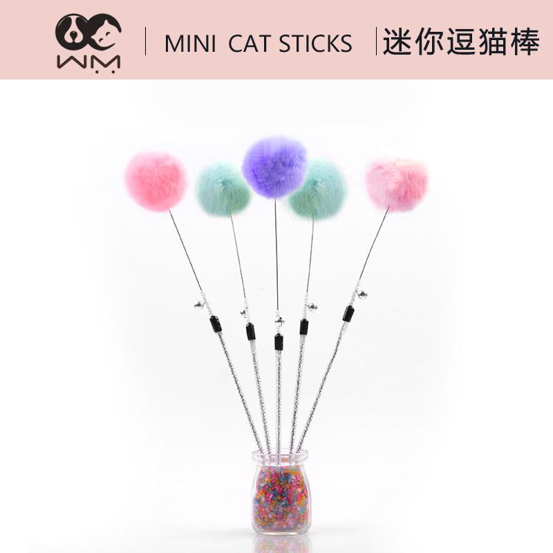 Pet mèo đồ chơi vui mèo dính cắn dài bài chuông thỏ lông lông hoa dây que cổ tích - Mèo / Chó Đồ chơi