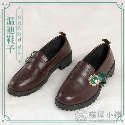 taobao agent Meow house shop original god cosmond wind god Barbatos Wendy small leather shoes cosplay game accessories props