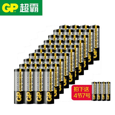 GP超霸 碳性干电池5号40节