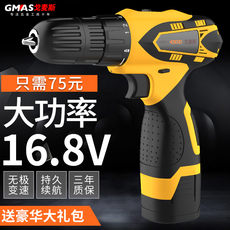 16.8V rechargeable impact electric drill flashlight rotary drill lithium battery hand drill small pistol drill electric screwdriver home