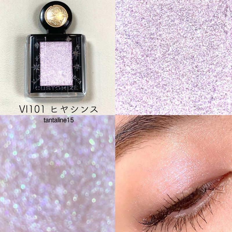 只賣正品彩妝日本MJ戀愛魔鏡臥蠶人魚姬BE286 20年夏季限定單色眼影BR703