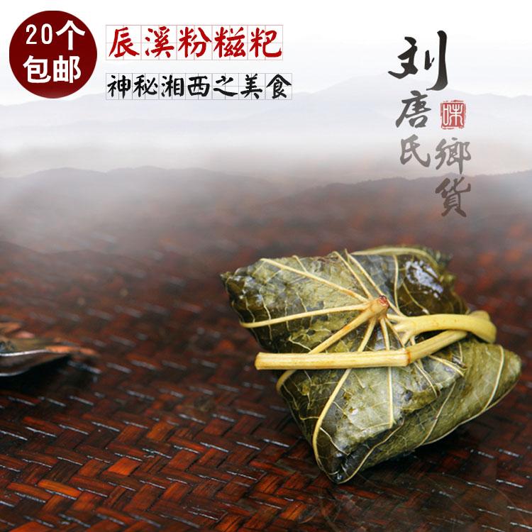 包邮湘西特产桐叶粑粑野生蒿菜纯糯米粉糍粑糯米糕全手工v特产