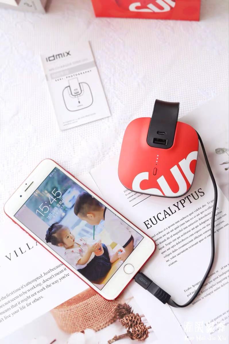 supreme联名充电宝,安卓苹果官方认证4
