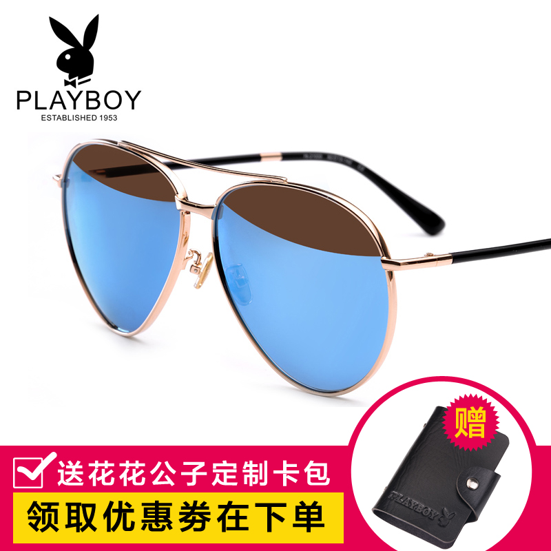 be9a0caf329 Playboy men sunglasses polarized frog mirror retro tide driving mirror  sunglasses female round face 2018 New