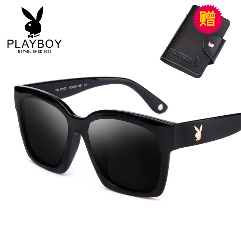 667c7af603ad Playboy sunglasses retro 2019 new mirror men and women polarized black eyes  big box square glasses tide