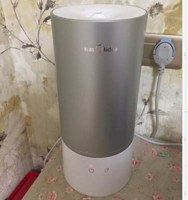 Beautiful SC-3A25 humidifier home bedroom large capacity pregnant women air humidifier mini small