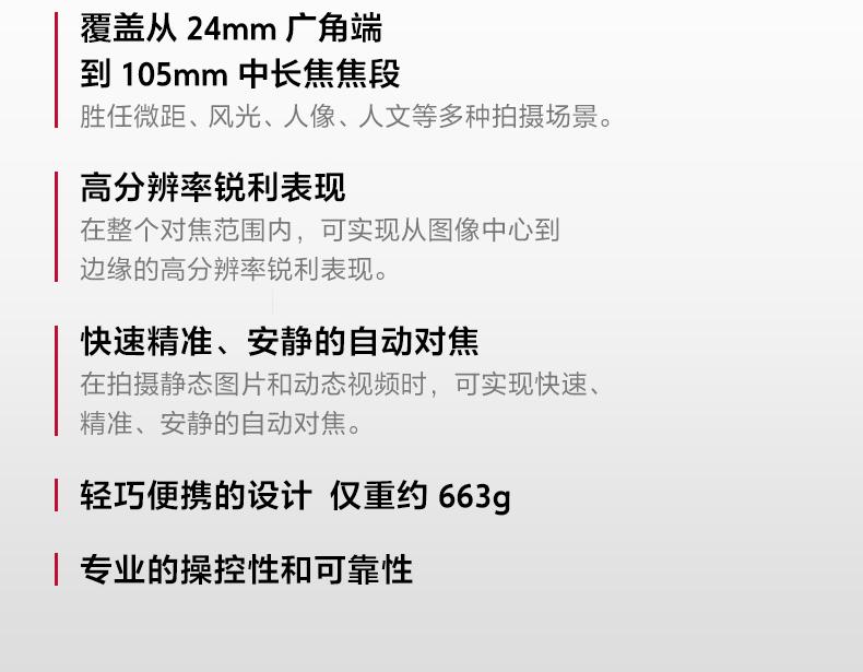 20171023新品3_手机790_r3_c1.jpg