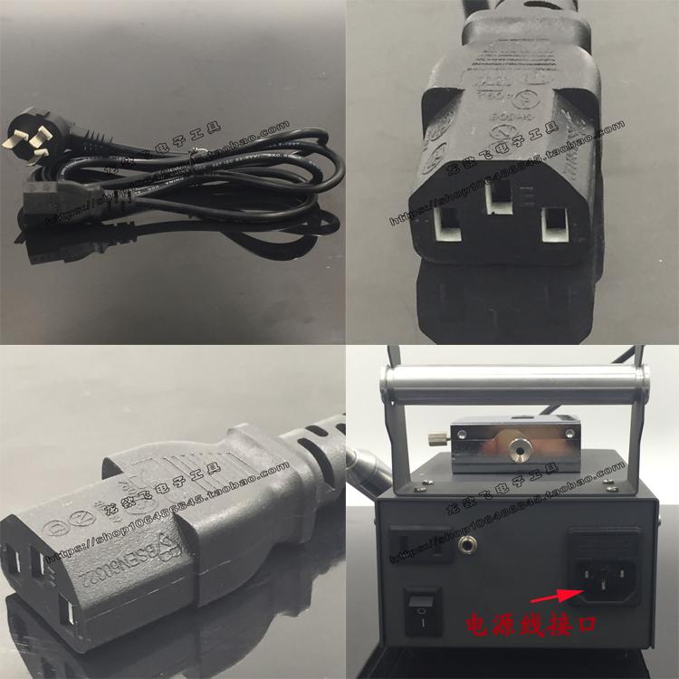 雅皓牌全自动出锡焊锡机 点焊机电烙铁硬管 软管图片九
