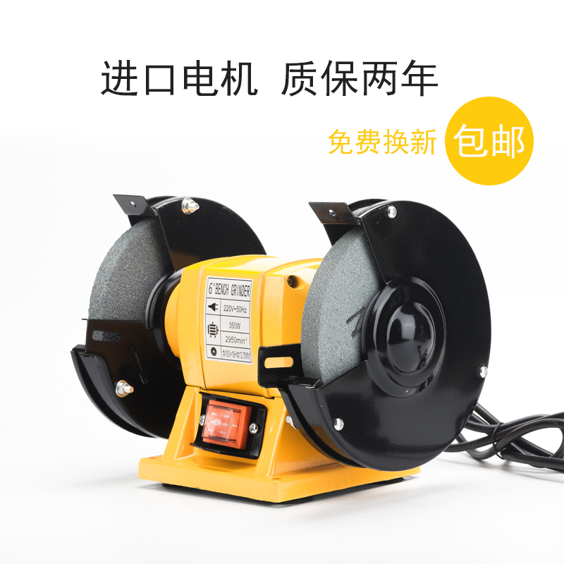 Swell Home Desktop Electric Grinder 220V Micro Small Industrial Alphanode Cool Chair Designs And Ideas Alphanodeonline