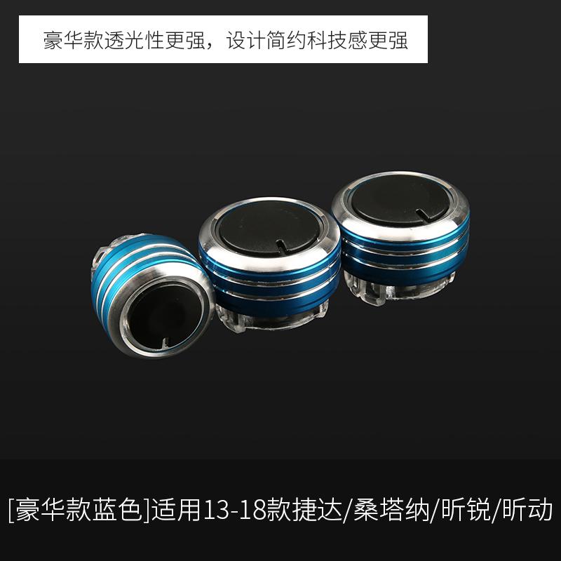 [ роскошный синий ] применимый 13-18 модель jetta / сантана / синь жуй / животных