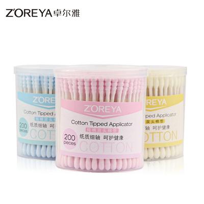 卓尔雅化妆棉签双头卸妆棉盒装正品一次性清洁棒200支棒家用